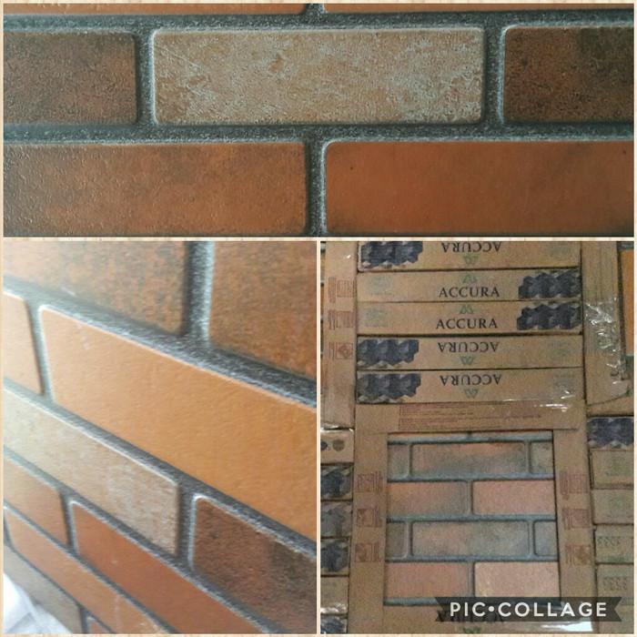 Jual keramik dinding batu bata 40x40 KW 1 - Kab. Bogor