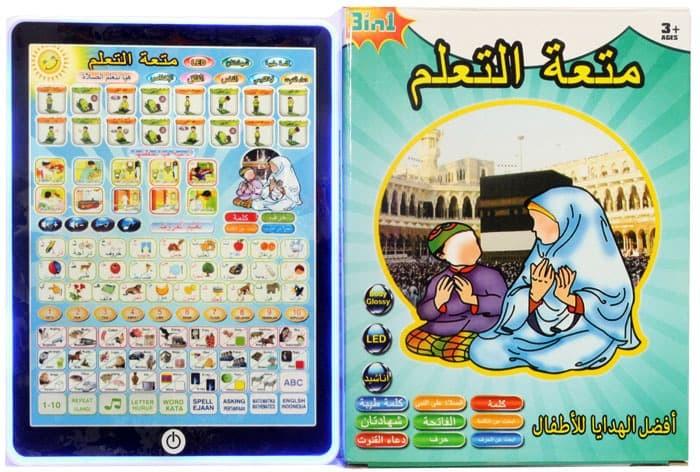 harga Play pad anak muslim belajar 3 bahasa arab indonesia inggris mn138 Tokopedia.com