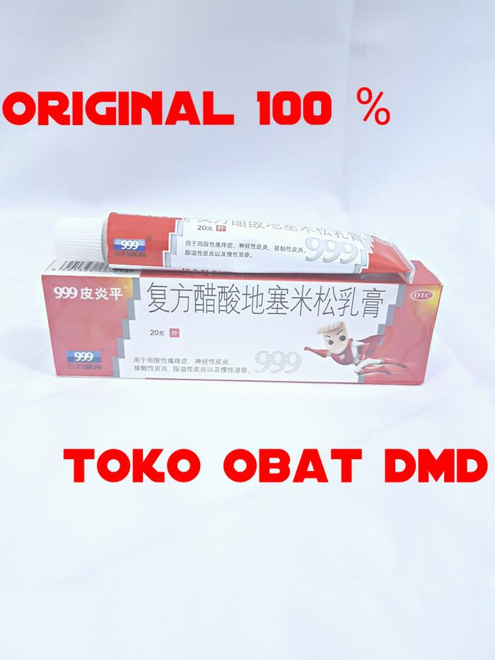 Jual Salep 999 Piyan Ping Pi Yan Ping Obat Gatal Jamur Eksim Source · Salep 999 piyan ping obat gatal jamur eksim