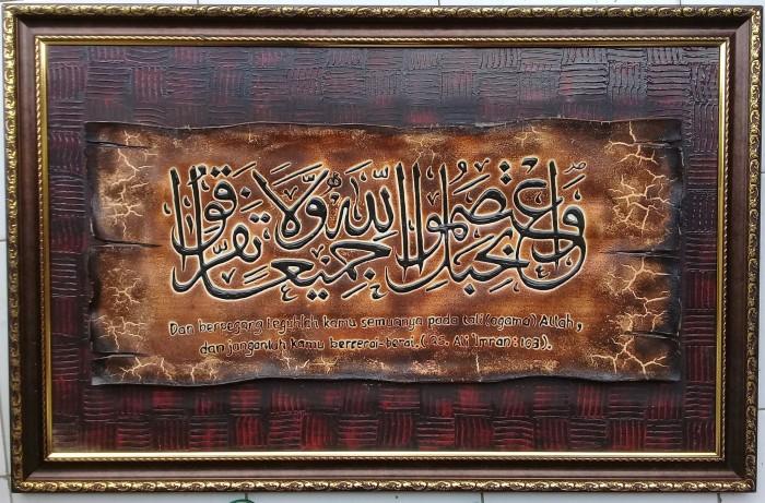 Jual Kaligrafi Doa Qs Ali Imran 103 Unik Antik Vintage Klasik Kota Salatiga Naturindo Salatiga Tokopedia