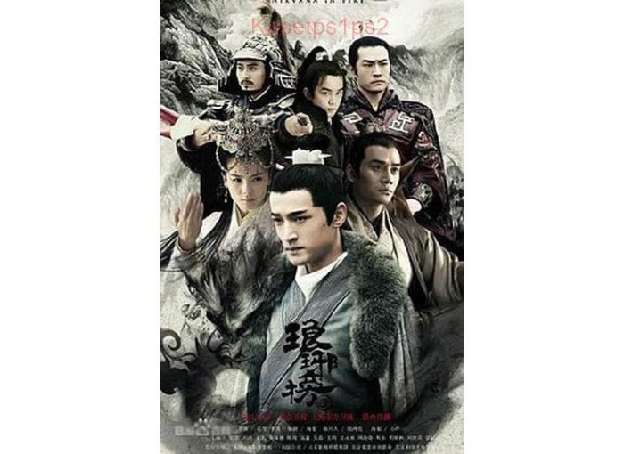 harga Nirvana in fire 1-54 hd 720p film chinese movie Tokopedia.com
