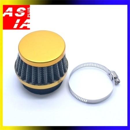 harga Filter udara c3 aksesoris variasi racing sepeda motor mini pb gold Tokopedia.com