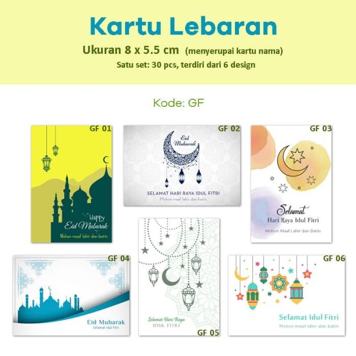 Desain Ucapan Selamat Hari Raya Idul Fitri