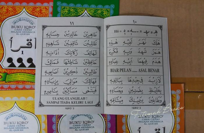 Buku IQRO Set Kecil Per Jilid. Buku IQRO Pisah Per Jilid (Jilid 1-6)
