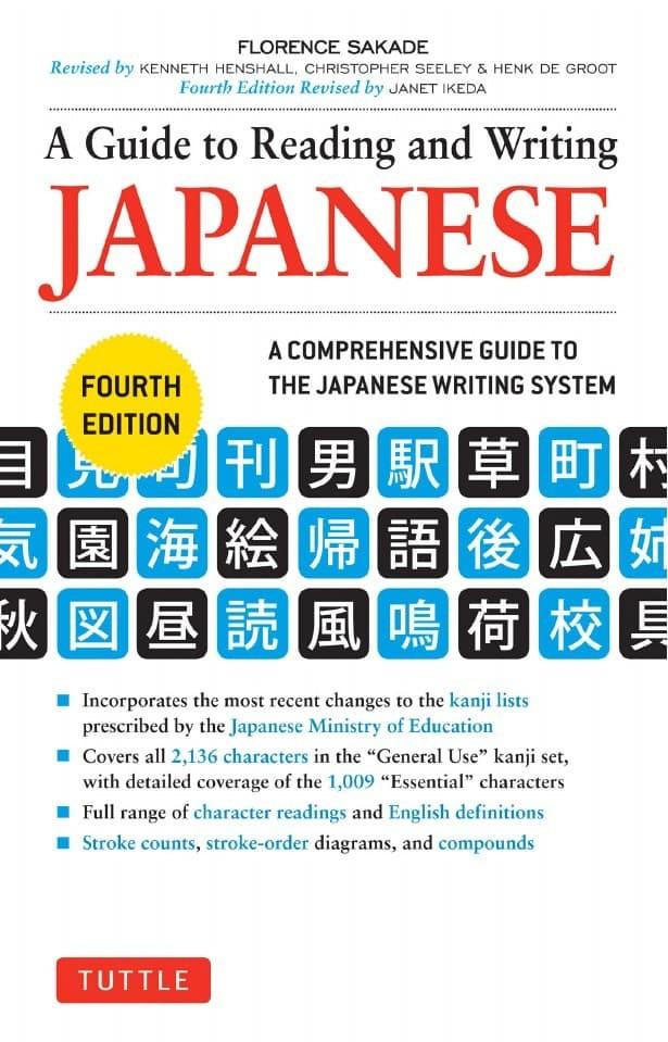 Ebook Huruf Kanji