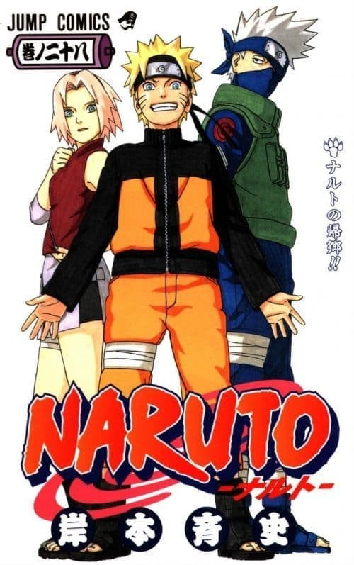 Ebook Komik Naruto Indonesia