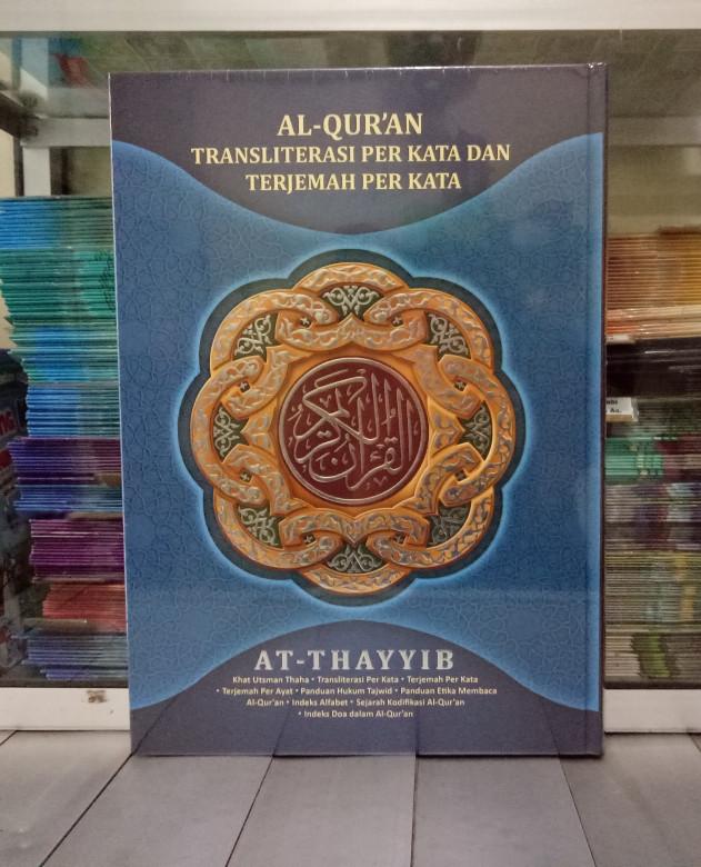 harga Alquran at-thayyib a4 al-quran arab latin terjemah per kata atthayyib Tokopedia