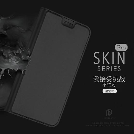 ... 5 Flip Wallet Cover Dux Ducis Skin Original xiaomi, xiaomi stock, xiaomi mi a2, xiaomi india, xiaomi mi 8, xiaomi scooter, xiaomishu, xiaomi phones, ...