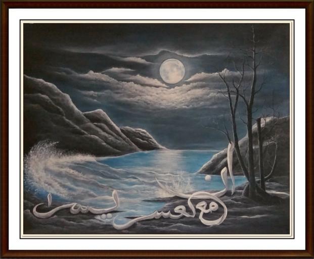 Jual Lukisan Kaligrafi Kontemporer Kab Agam Delfisrahma910