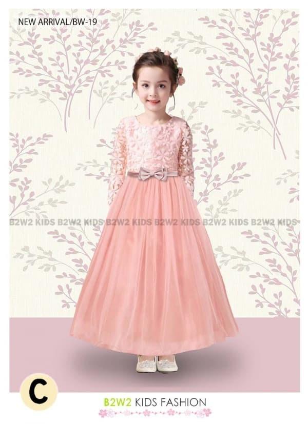 harga Long dress anak cewek salem brukat tutu import aslinya lebih bagus Tokopedia.com
