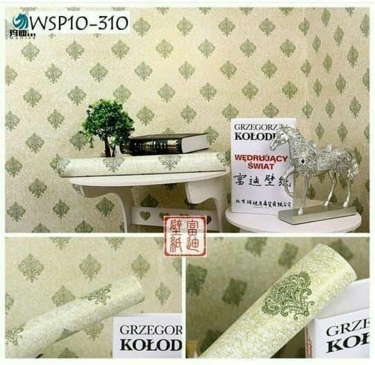 Katalog Batik Hijau Wallpaper Travelbon.com