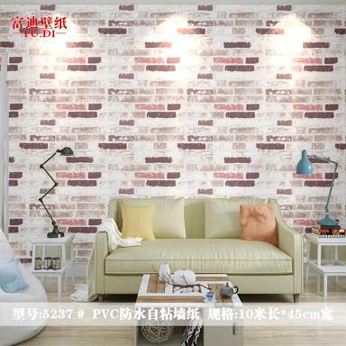 Foto Produk Batu bata kombinasi 45 cm x 10 mtr || Wallpaper dinding dari dedengkot wallpaper