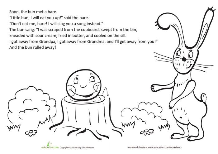 Jual Fun With Folk Tales And Fables Buku Aktivitas Membaca Mewarnai