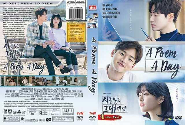 harga Kaset dvd drama korea a poem a day Tokopedia.com