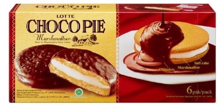 harga Lotte chocopie 14 box (6pcs) Tokopedia.com