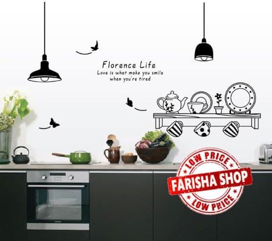 jual kitchen ay9138 - stiker dinding / wall sticker - farisha shop