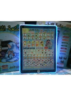 harga Play pad playpad led muslim 3in1 tiga bahasa shalat ngaji kado anak Tokopedia.com