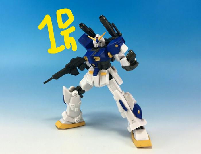 harga Gundam gframe g frame rx-78-6 6th mudrock zeta msz-006 z doom Tokopedia.com
