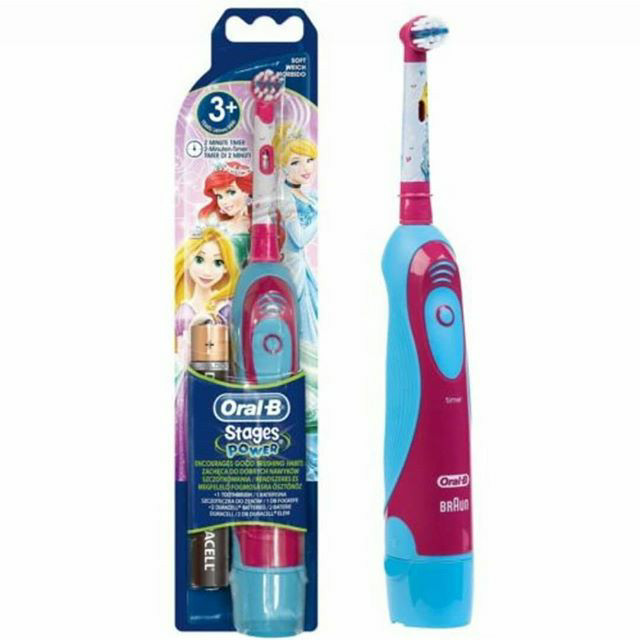 READY Oral-B Kid s Electric Toothbrush Disney sikat gigi elektrik anak eb16663a1e