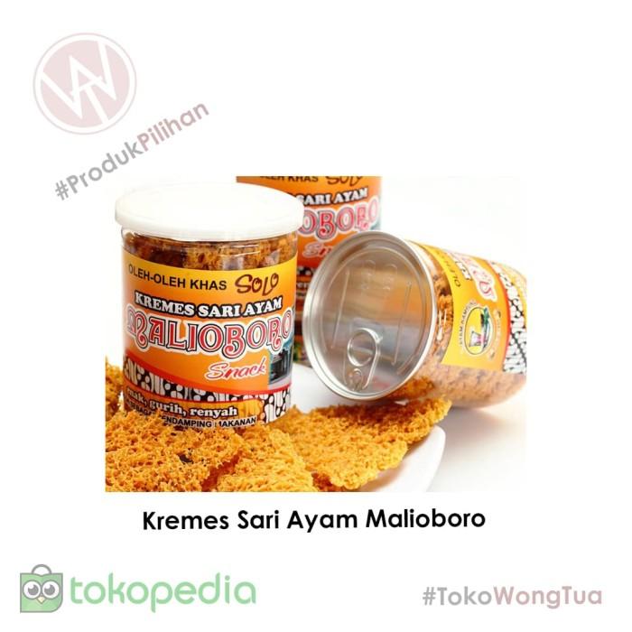 Kremes Ayam Malioboro - Kremesan Gurih & Renyah (Original)