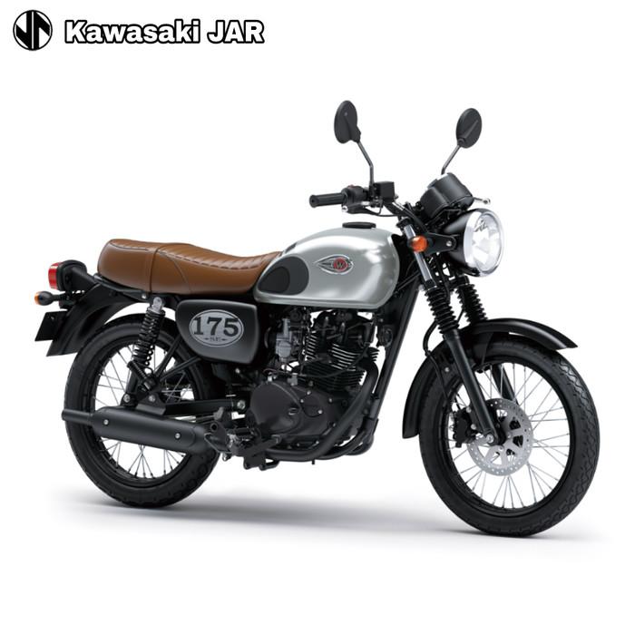 harga Kawasaki w175 special edition - bogor Tokopedia.com