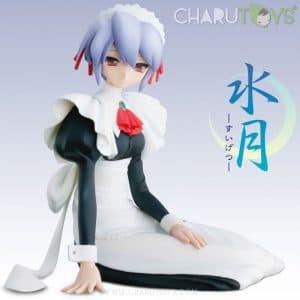 Foto Produk CLEARANCE SALE Suigetsu – Kotonomiya Yuki dari Charu Toys