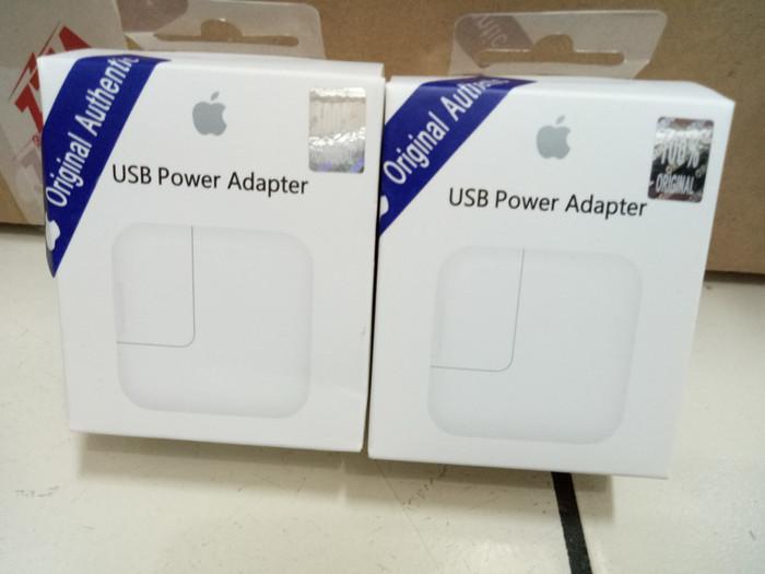 harga Charger casan ipad mini iphone 5 ori Tokopedia.com