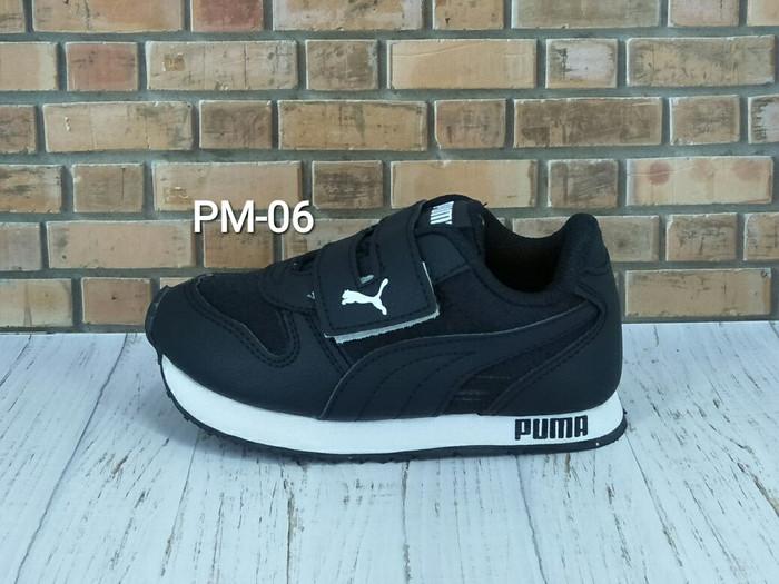Jual Sepatu Sekolah Anak Hitam Puma Sport Murah Jakarta Selatan