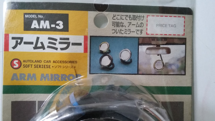 spion kabin mobil spion dalam tengah variasi elastis