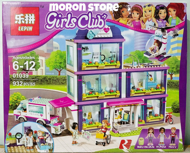 Jual Lego Friends 41318 Heartlake Hospital Lepin 01039 Girls Club