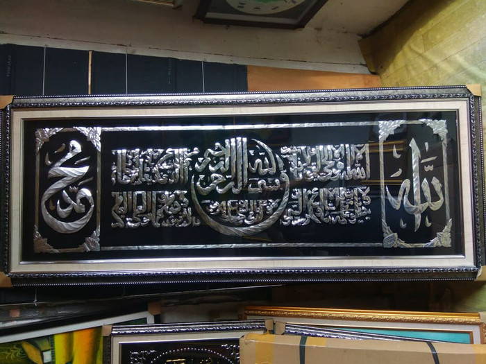 Jual Kaligrafi Alumunium Ayat Kursi Mewah Murah Kab Tangerang Warung Seni Tangerang Tokopedia