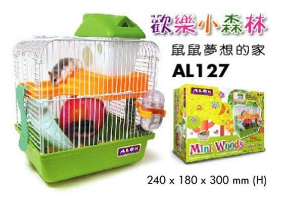 harga Kandang hamster alex mini woods hamster house al127 Tokopedia.com