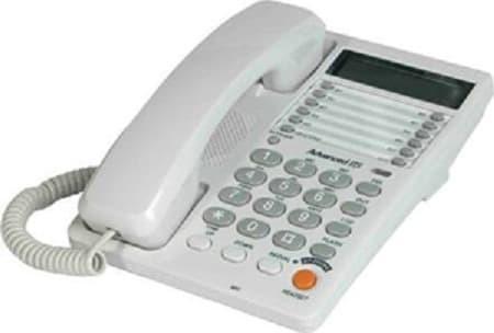 harga Sahitel s-75 / telepon kabel / telepon rumah / telepon kantor Tokopedia.com