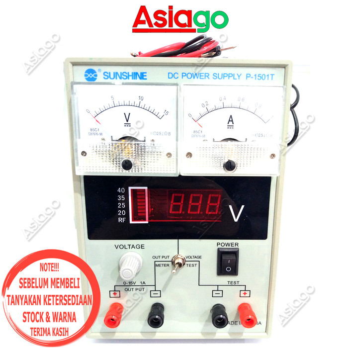 harga Power supply / powersupply / ps digital sunshine p - 1501t original Tokopedia.com