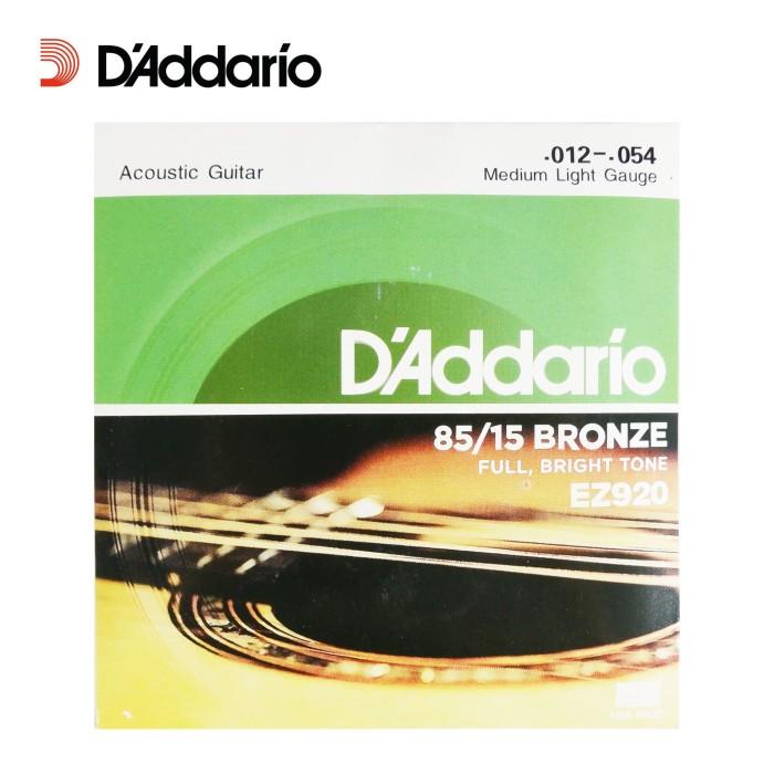 Foto Produk Senar Gitar Akustik D'Addario (12) EZ920 Medium Light Gauge Daddario dari BRANDOS
