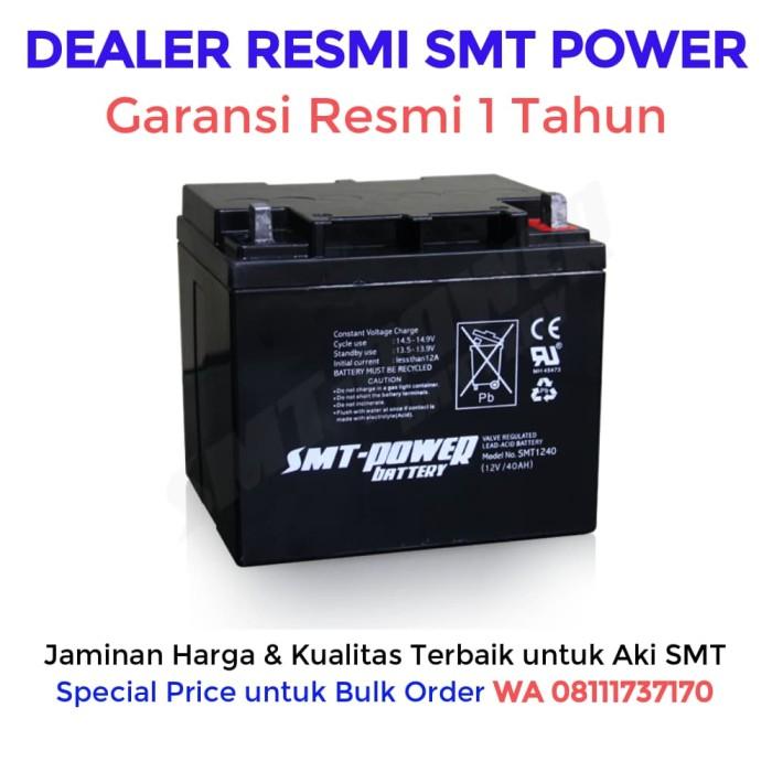 harga Aki ups smt 12v 40ah baterai ups / batere ups / accu ups / battery ups Tokopedia.com