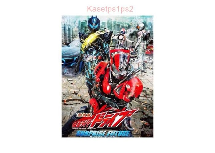 Jual Kamen Rider Drive Surprise Future Sub Indo - Kota Semarang -  kasetps1ps2 | Tokopedia