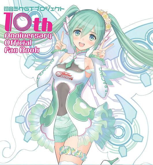 harga Hatsune miku racing gt 10th year anniversary official fanbook Tokopedia.com