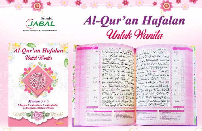 harga Al-qur'an wanita / al quran hafalan untuk wanita/quran pelangi Tokopedia.com