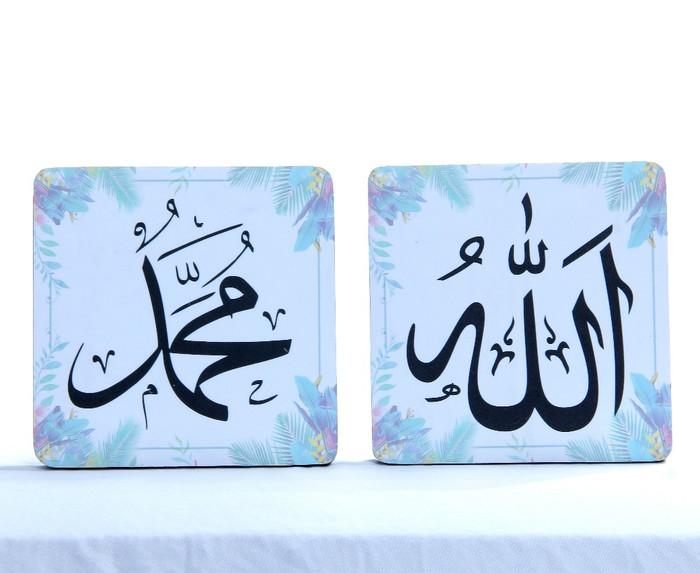 Jual Hiasan Dinding Kaligrafi Allah Muhammad Kab Kuningan