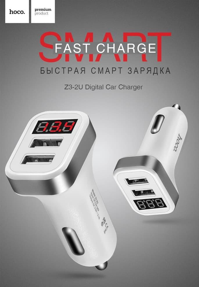 Dop Roda (Tutup Velg) DAIHATSU XENIA. Source · Cas Hp di Mobil Car Charger Premum Dual USB Super Cepat Batrei Monitor