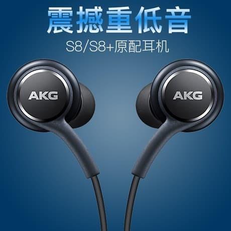 HEADSET HANDSFREE SAMSUNG AKG S8 S8 PLUS S7 EDGE ORIGINAL 100%