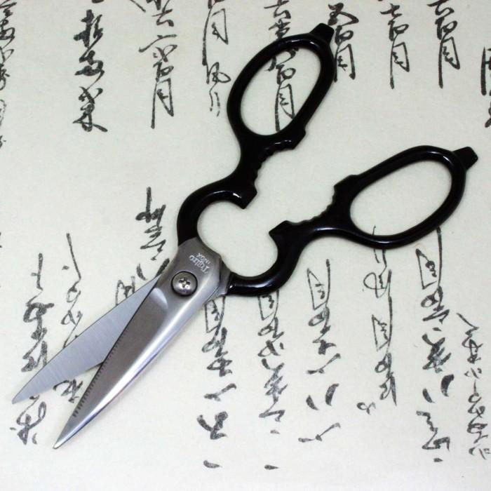 TOJIRO PRO Stainless Steel Kitchen Shears / Scissors FG-3500