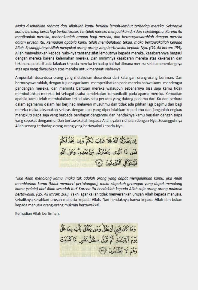 Ebook Sirah Nabawiyah Lengkap