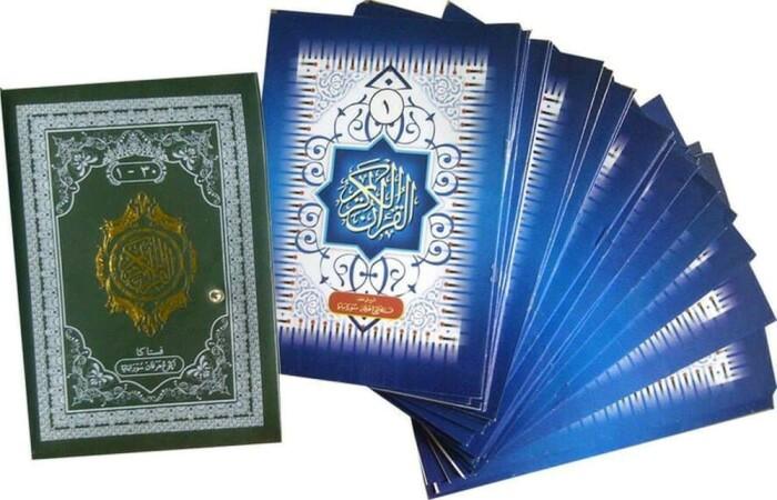 Ilustrasi Al Quran, oleh-oleh umrah