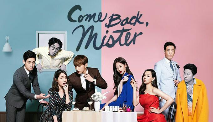 DVD Drama Korea Come Back Mister