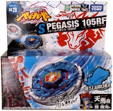 harga Metal fight beyblade storm pegasus ori takara tomy Tokopedia.com