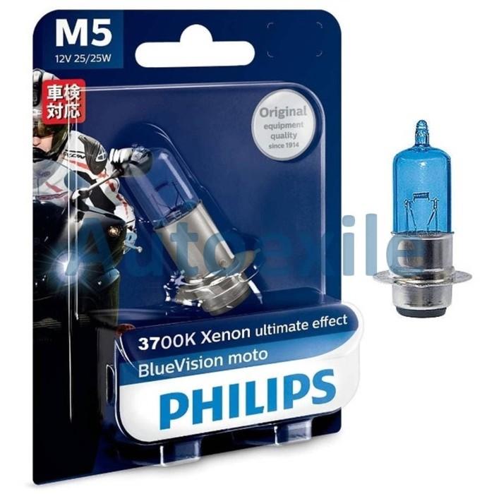 harga Philips blue vision moto m5 12v 25/25w kaki 1 (lampu depan motor) Tokopedia.com