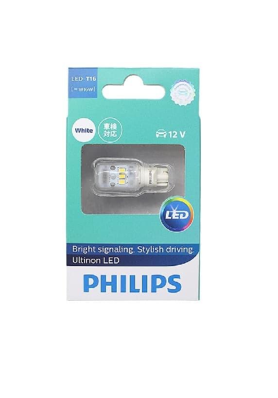 Foto Produk Original Philips Vision LED T16/W16W Blister Isi 1 Bohlam Lampu Mundur dari valeriancrescent2007