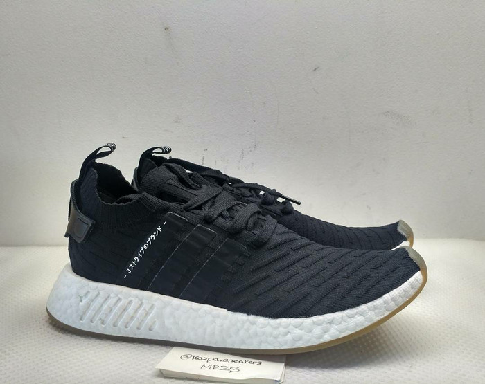 Jual Adidas NMD R2 PrimeKnit JAPAN black size 9.5us DKI Jakarta koopa.sneakers | Tokopedia